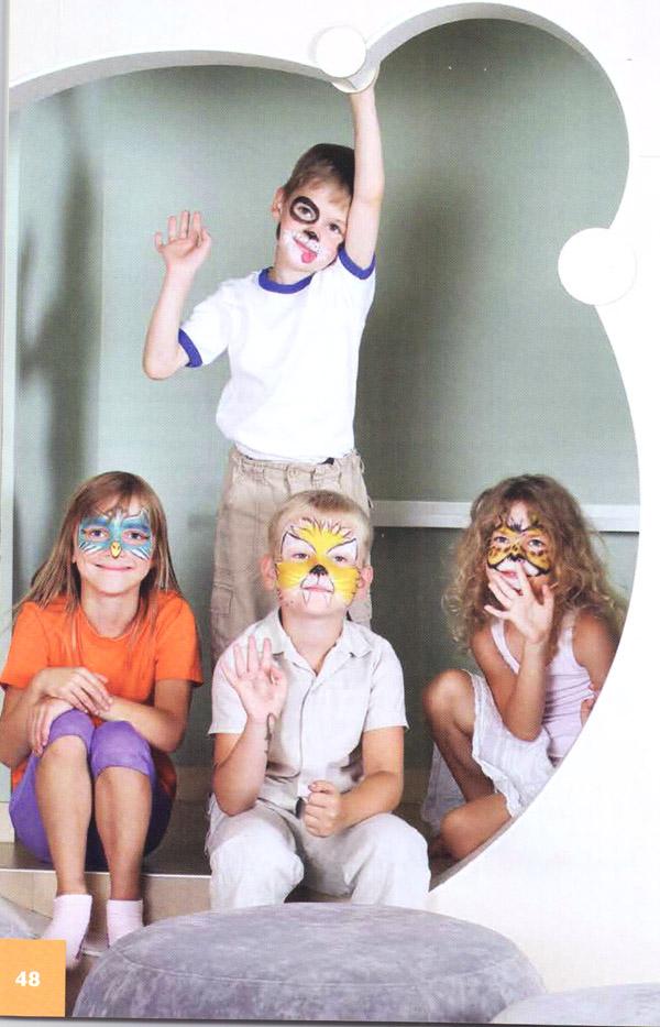 Дети и витамины visionmarket24.ru