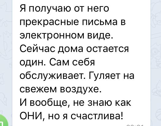 Кардиодрайв7