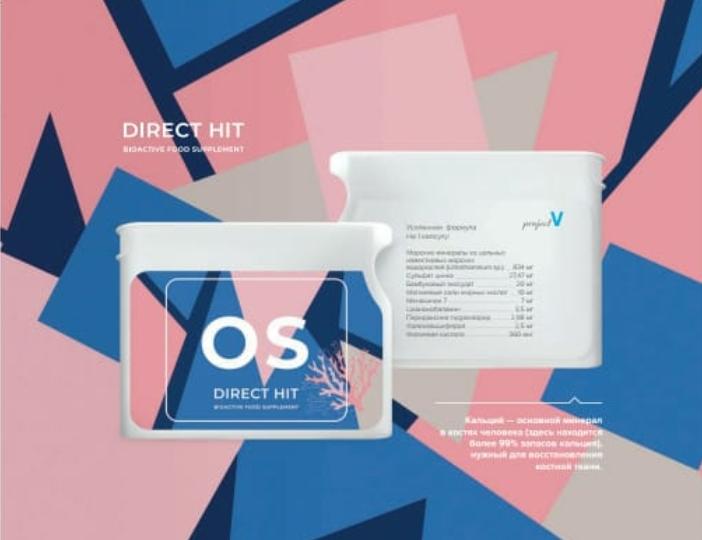 OS ( остеосанум)новый DIRECT HIT